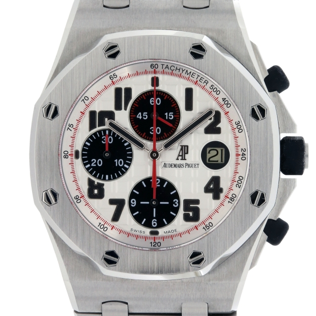 copy of Audemars Piguet...