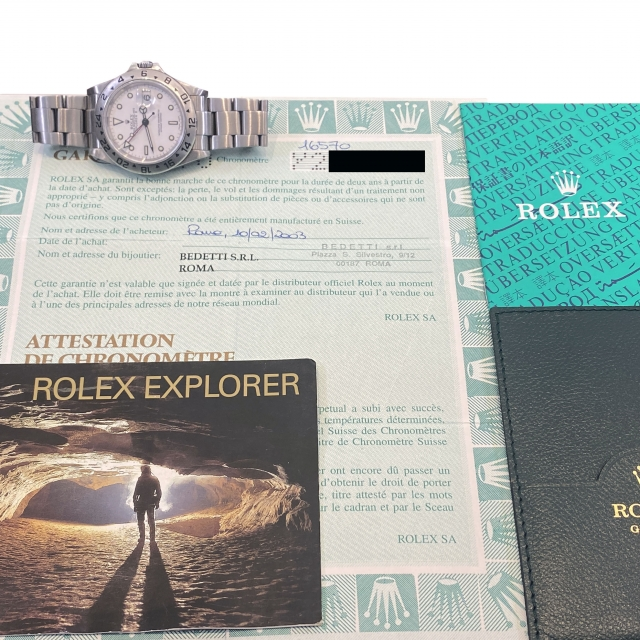 Rolex Explorer II 16570...