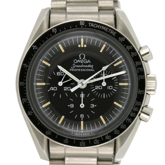 Omega Speedmaster Moonwatch 20° Anniv. 1969
